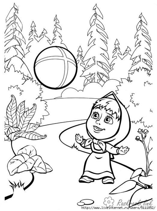 Раскраски мячик раскраски, маша и медведь, мяч, природа