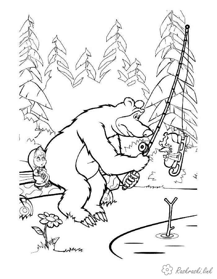 Розмальовки золота розфарбування маша і ведмідь, рибалка, вудка, золота рибка