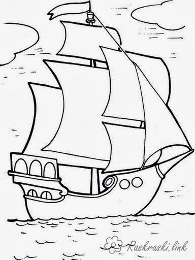 Coloring Ships ship, sea, sail, coloring pages