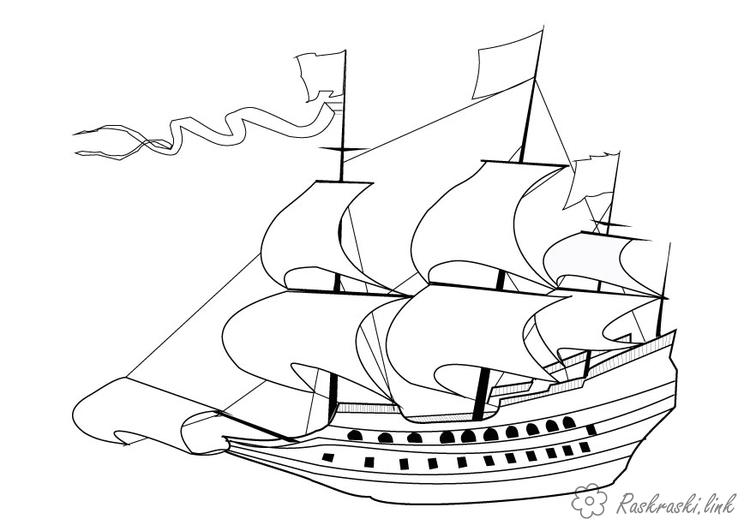 Coloring Ships ship, coloring pages, for boys
