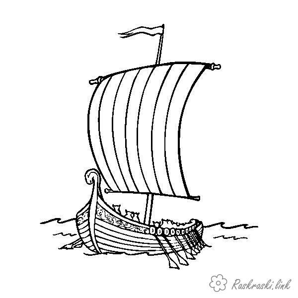 Coloring Ships coloring pages ship, Vikings, ancient ship