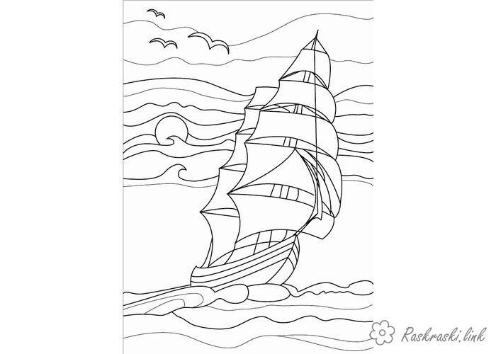 Coloring Ships ship, sea, birds, waves