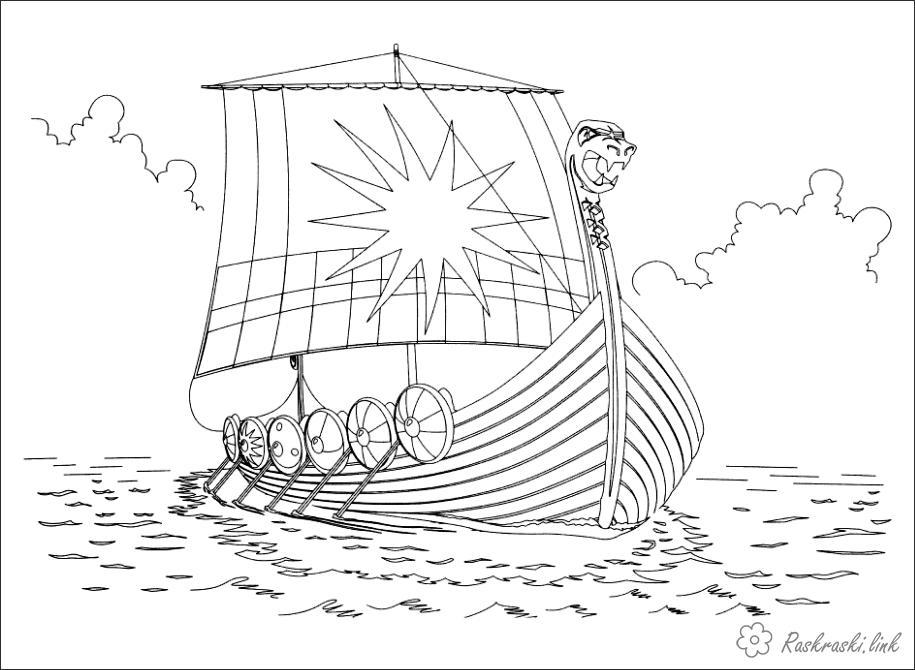 Coloring Ships warship, the Vikings, the sun sail