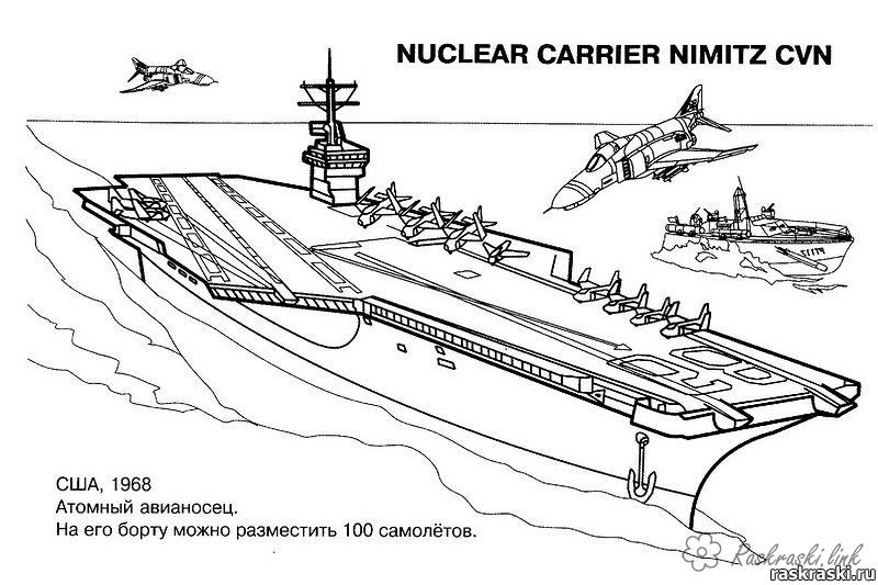 Coloring Ships aircraft carrier, coloring pages, aircraft