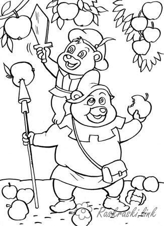Розмальовки веселі Два ведмеді, веселі, поїдання яблук, розмальовки, для маленьких дітей