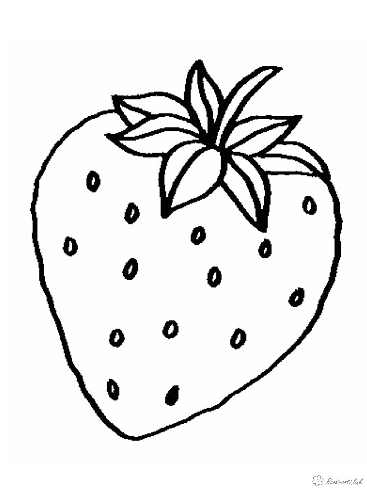 Розмальовки стигла Дитяча розфарбування, полуниця, свіжа, стигла, фрукти