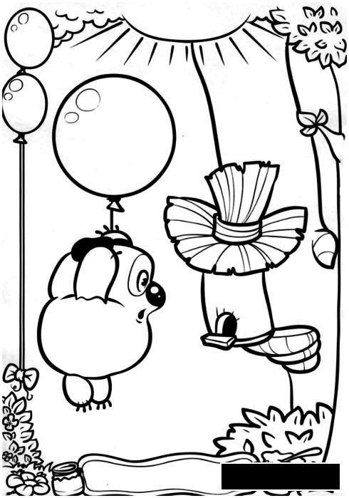 Coloring Winnie the Pooh  Winnie the Pooh, tree, ball, honey