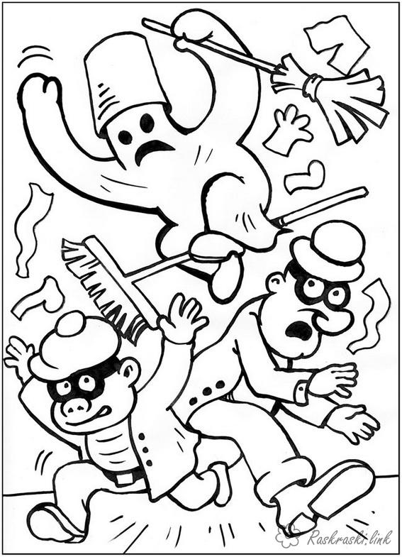 Coloring Kid and Carlson Carlson, a ghost, robbers, sheet