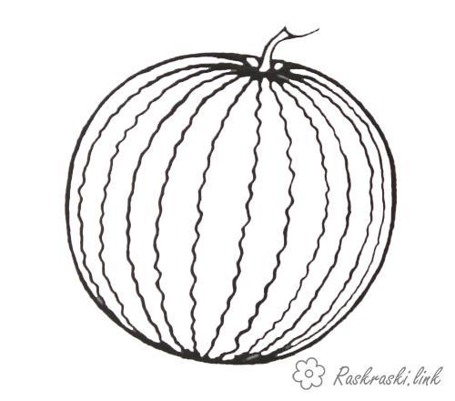 Розмальовки красивий Смачний, корисний, розфарбування, ягода, кавун
