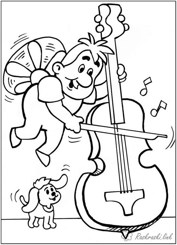 Coloring Kid and Carlson coloring pages for children, Carlson, violin, dog