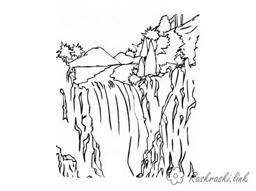 Розмальовки гори розфарбування краєвид, водоспад, гори, дерева, вода