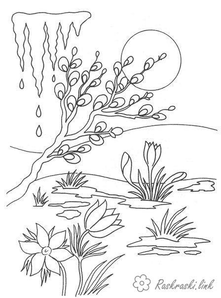 Розмальовки пейзаж розфарбування весняний пейзаж, проліски, бурульки