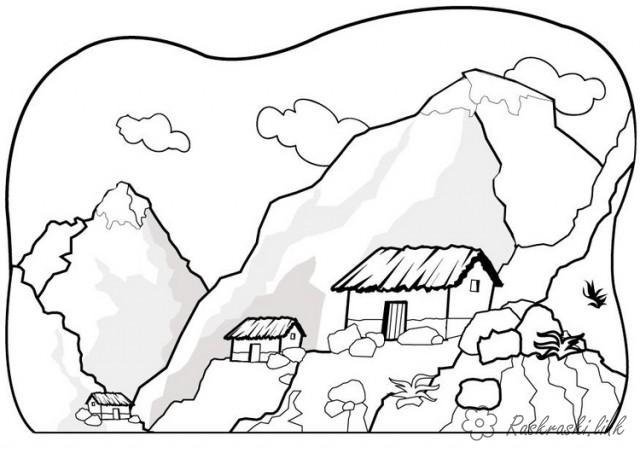 Розмальовки гори розфарбування краєвид високі гори, будиночки, скелі