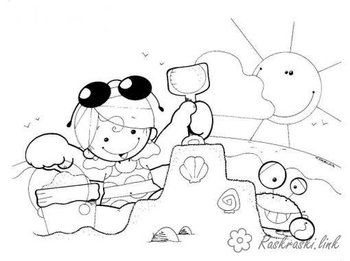 Розмальовки дівчинка розфарбування літо пляж відерце дівчинка окуляри