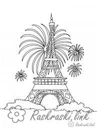Coloring Paris coloring pages salutes Paris, the city, the Eiffel Tower