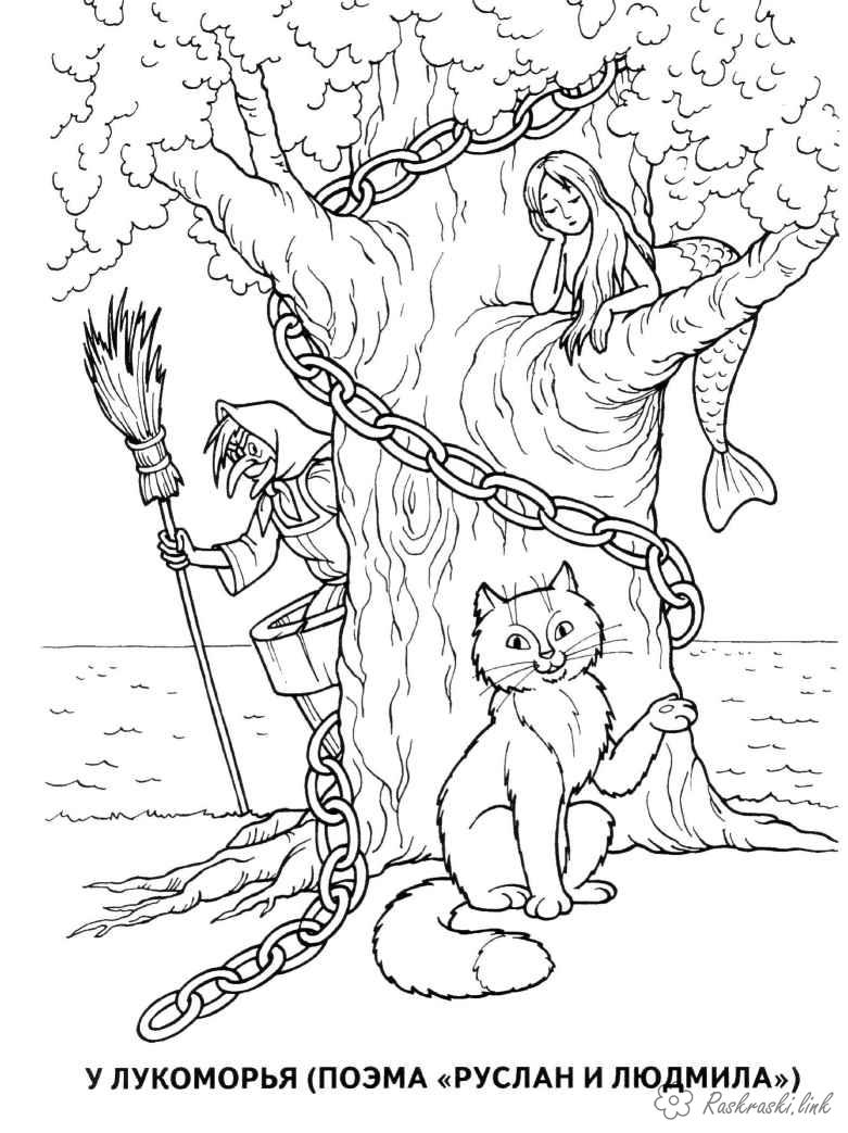 Coloring green coloring pages Russian There stands a green oak