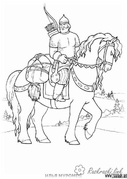 Coloring coloring pages of Russian fairy tales coloring pages tale Ilya Muromets Russian folk