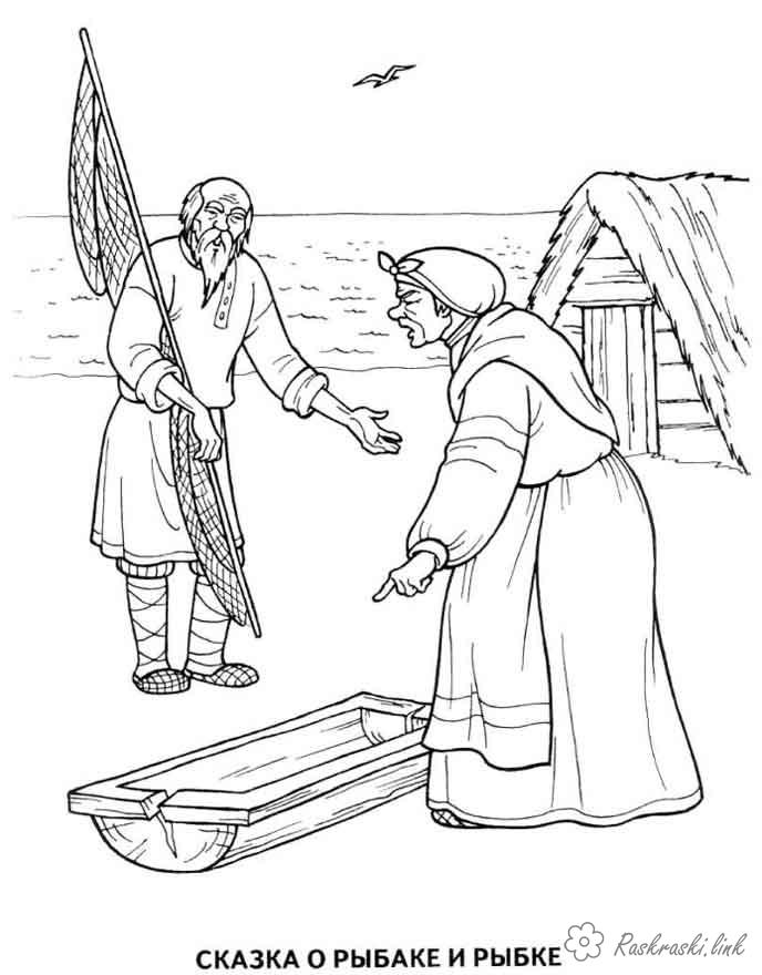 Coloring coloring pages books for children tales coloring pages The Tale of the Fisherman and the Fish Russian