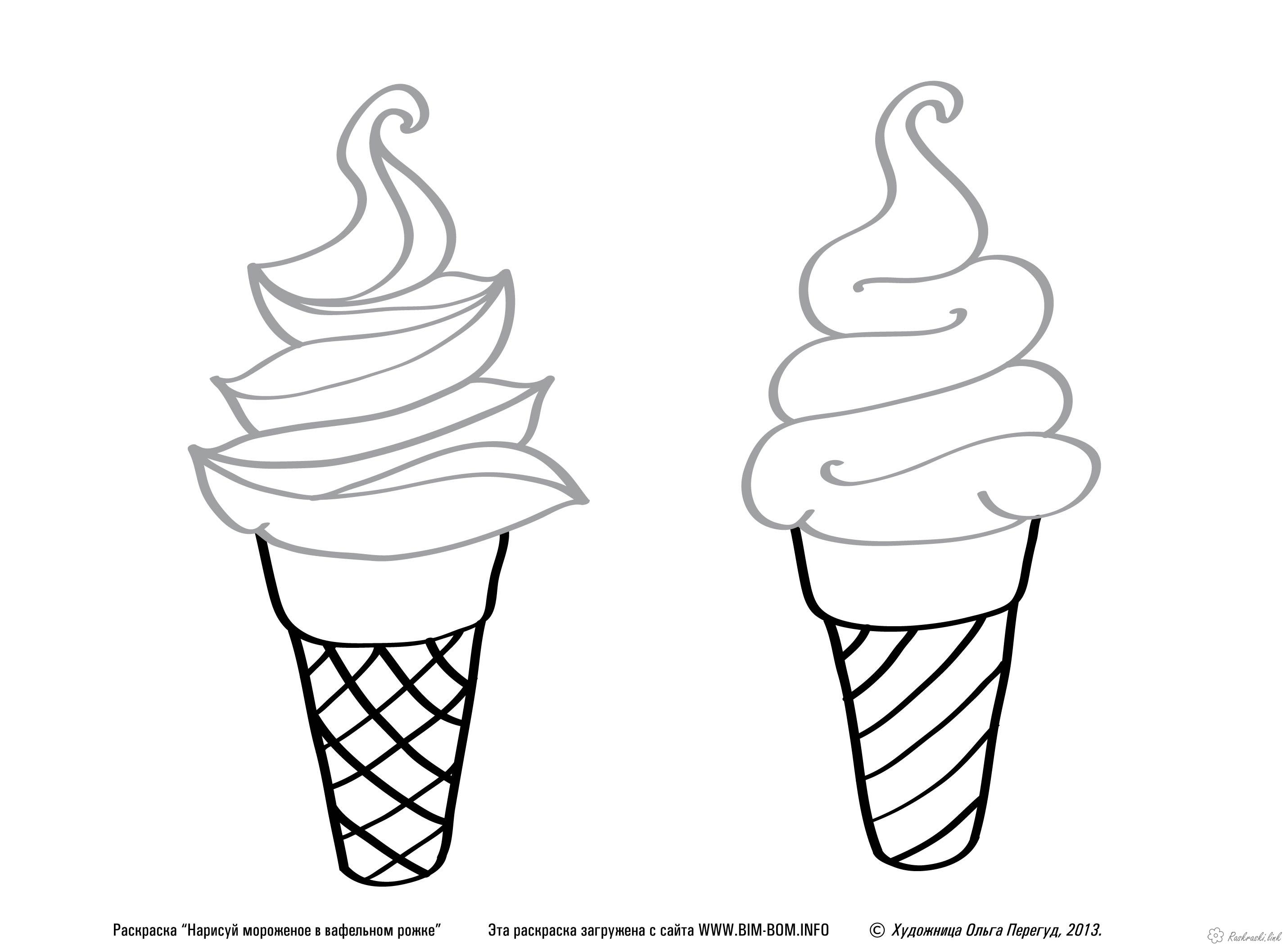 Coloring Ice-cream Two horns, tasty, vanilla, wafer cone, coloring pages