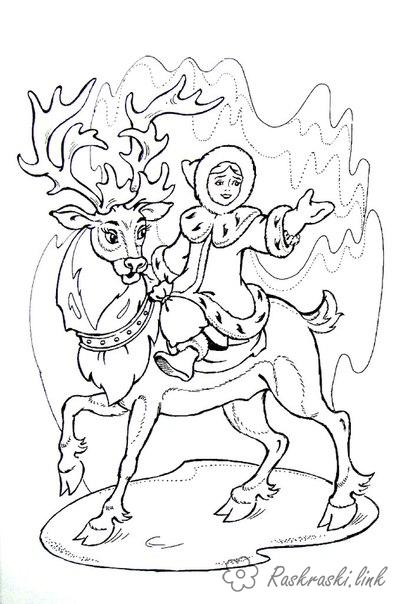 Coloring coloring pages tales of Andersen coloring pages Snow Queen fairy tale by Andersen