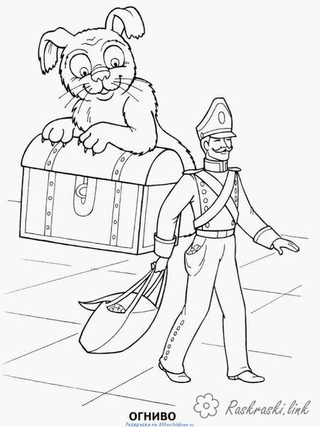 Coloring coloring pages tales of Andersen coloring pages tale Flint soldier Andersen tale