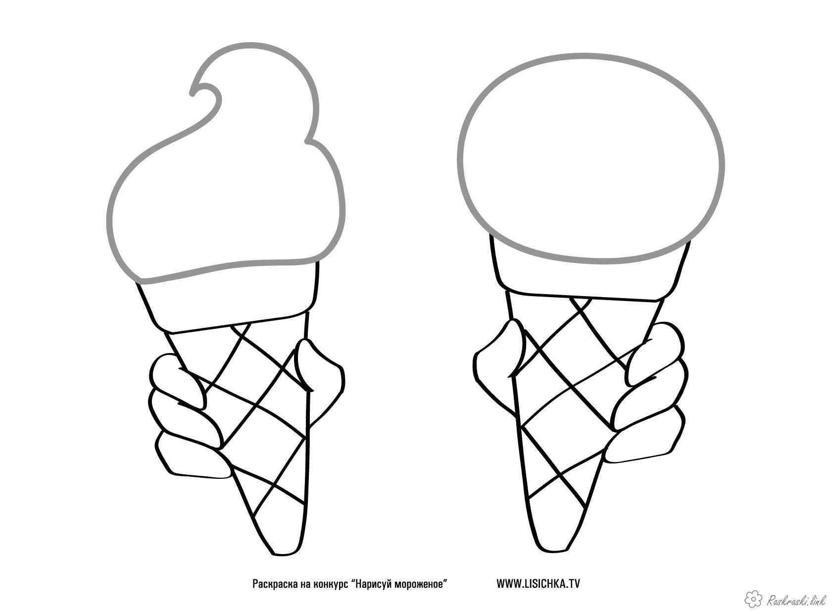 Розмальовки Морозиво Морозиво, ванільне, морозиво, розмальовки дитячі