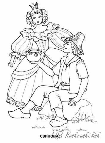Coloring coloring pages tales of Andersen coloring pages swineherd Andersen fairy tale girl boy