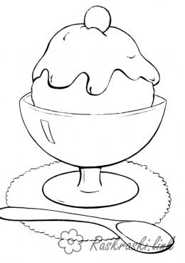 Coloring Ice-cream Kremanki very delicious ice cream, dessert spoon, coloring pages