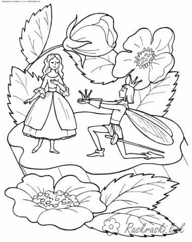 Coloring coloring pages tales of Andersen coloring pages Christian Andersen fairy tale Thumbelina