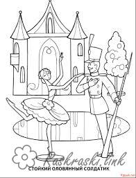 Coloring coloring pages tales of Andersen coloring pages tale stoykiyolovyanny soldier