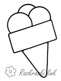 Coloring Ice-cream Waffle cone, minimalism, for kids coloring pages
