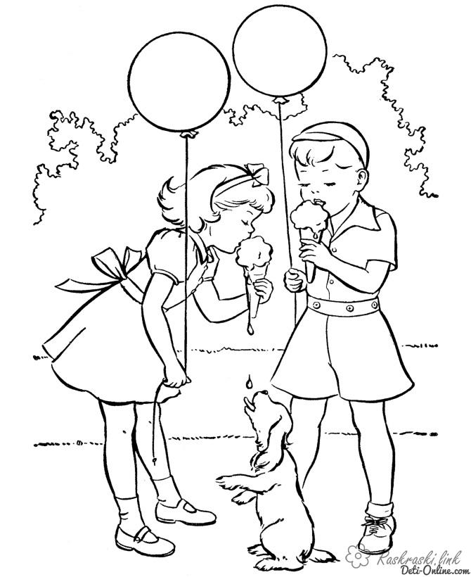 Coloring Ice-cream Children walk the dog, eat, ice cream, coloring pages