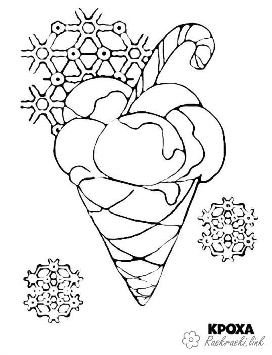 Розмальовки багато Вафельний ріжок, багато кульок, солодке, смачне, розмальовки