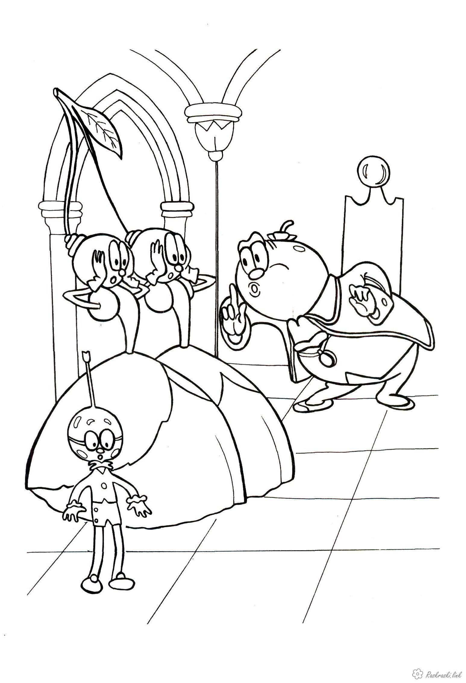 Розмальовки вишні Синьйор Помідор, розфарбування, графині Вишні, Чіполіно
