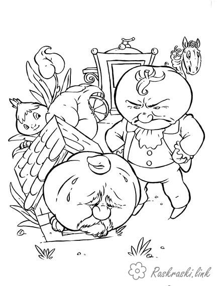 Раскраски помидор Злой синьор Помидор, раскраска, Чиполлино, кум Тыква