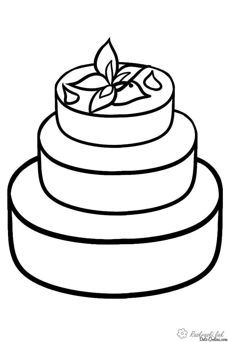 Розмальовки Торти та тістечка  Середній, торт, розфарбування, бісквітний, триярусний