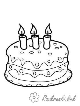 Розмальовки Торти та тістечка  День народження, тортик, розфарбування, три свічки