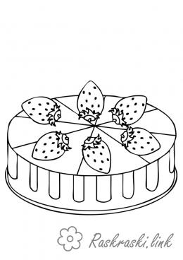 Coloring Cakes and pastries  Strawberry cake, cut into pieces, coloring pages