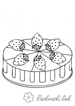 Розмальовки Торти та тістечка  Полуничний, торт, порізаний на шматки, розфарбування