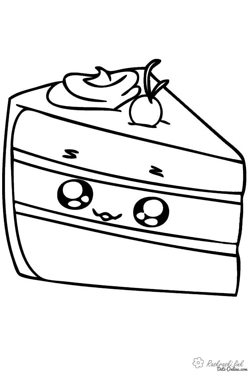 Розмальовки Торти та тістечка  Милий, шматочок торта, з вишенькою, розфарбування