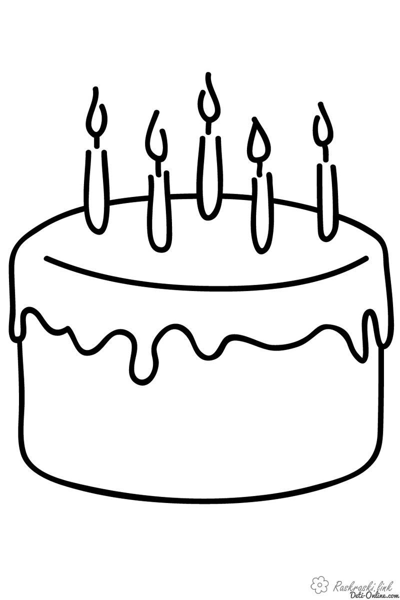 Розмальовки Торти та тістечка  Великий, святковий, торт, розфарбування, з п'ятьма свічками
