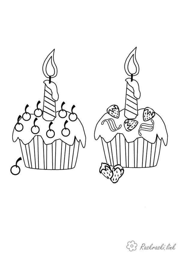 Розмальовки Торти та тістечка  Два тістечок, красиві, святкові, розфарбування