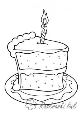 Розмальовки Торти та тістечка  Бісквітний, шматок, святкового торта, розфарбування