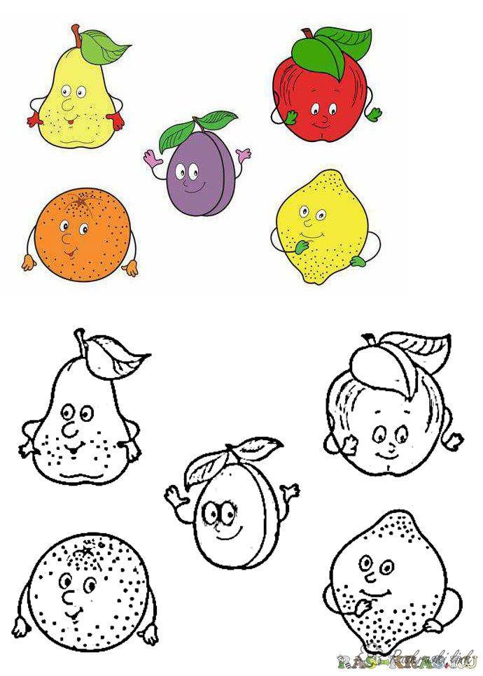 Розмальовки Фрукти Апельсин, лимон, груша, персик, слива, розфарбування