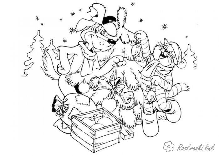 Coloring Three from Prostokvashino coloring pages books for children, Matroskin ball, gifts, winter