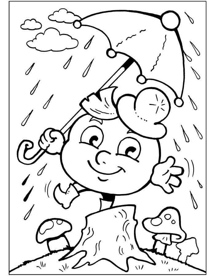 Раскраски пеньке Колобок стоит на пеньке под дождиком с зонтиком