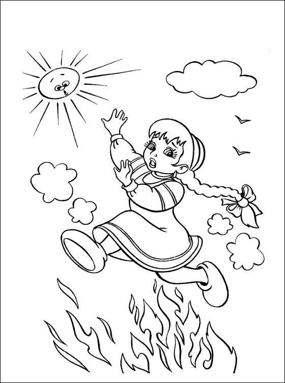 Раскраски раскраски для детей по сказкам Смелая снегурочка прыгает через костер и затем превращается в облако