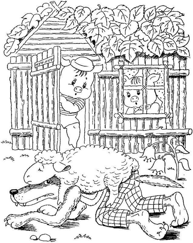 Раскраски себя Серый волк нацепил на себя овечью шкуру и хочет обмануть порося