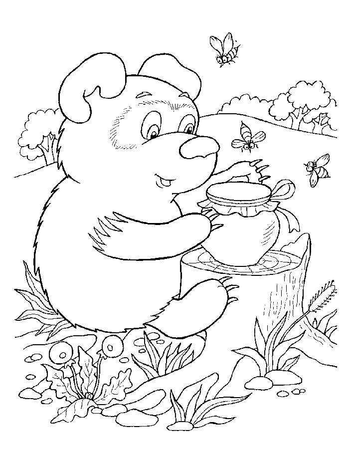 Раскраски медом Сел мишка перед пеньком и поставил на него котелок с медом и собрался его кушать а рядом пчелы летают.