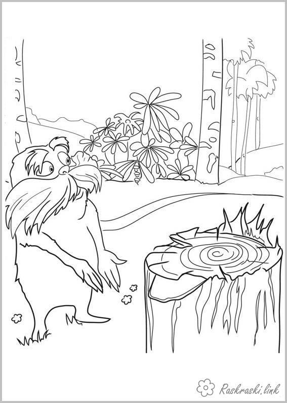 Раскраски дерево Лоракс, раскраска, дерево, срубить, пень